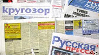 Газеты и журналы на русском языке