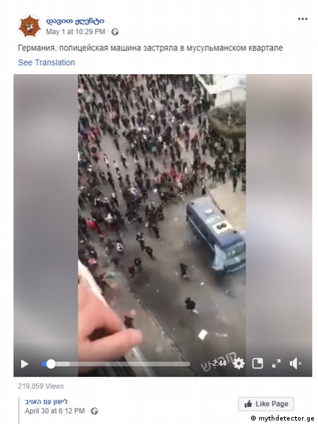 Screenshot allegedly showing protests in Algeria