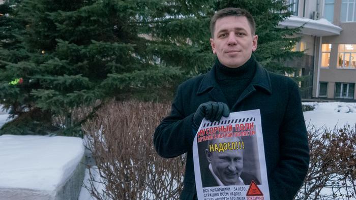 Андрей Боровиков с портретом Владимира Путина