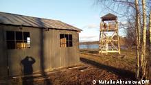 Russland | KZ-Nachbau in Karelien