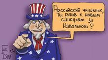 Карикатура - дядя Сэм тычет пальцем и спрашивает: Российский чиновник, ты готов к новым санкциям за Навального?.