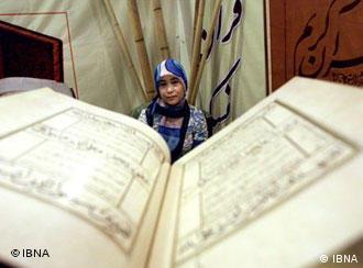 صحنهای از بیستوسومین نمایشگاه کتاب تهران