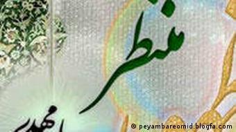 Iran Jamkaran