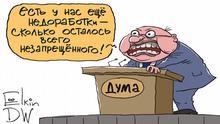 Karikatur von Sergey Elkin | Russland Gesetzvorlagen