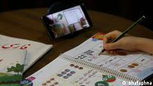 Iran Online-Unterricht in Corona Zeiten