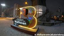 Schriftszug des Festivals Be@thoven in Jekaterinburg (Philharmonie Jekaterinburg).