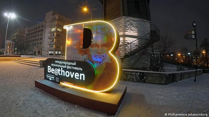 A snowy town with an installation promoting the Beethovenfest in Yekaterinburg