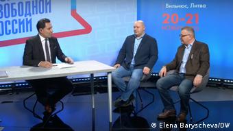 Обсуждение на Форуме свободной России