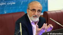 Iran Reza Malekzadeh, stellbvertretender Gesundheitsminister