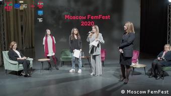 Московский FemFest прохордит 21 и 22 ноября в онлайн-формате