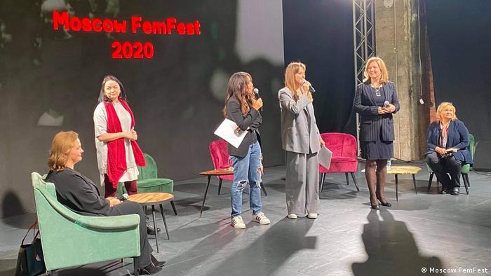 Нынешний московский FemFest проходит в онлайн-формате