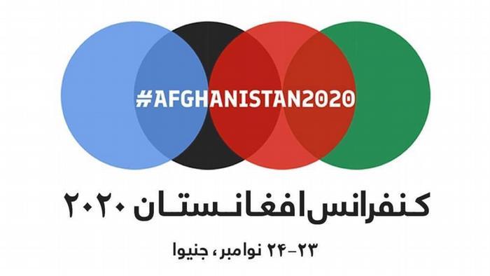 Logo der Genfer Konferenz für Afghanistan