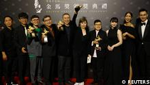 Taiwan 57th Golden Horse Awards | Team My Missing Valentine