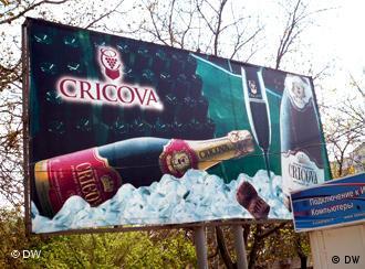 Реклама алкогольных табачных изделий купить пепел от сигарет цена