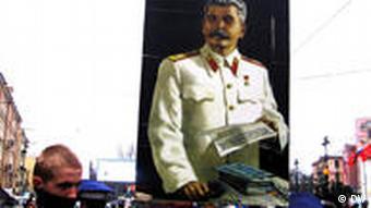 Porträt von Stalin Sankt Petersburg