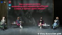 Russland | Fem Fest in Moskau