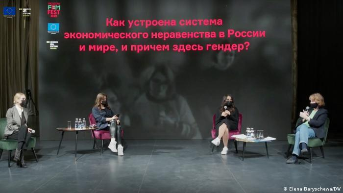 Дискуссия во время FemFest