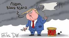 Трамп держит в руках белый флаг в знак начала процесса передачи власти Байдену - карикатура Сергея Елкина