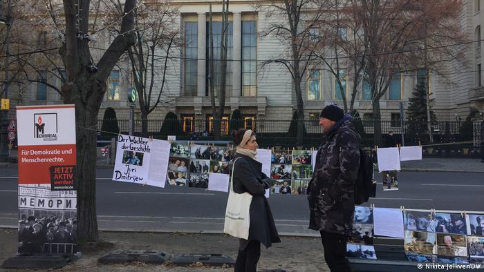 Пикет перед посольством РФ в Берлине 24 ноября