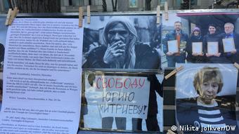 Фотографии на пикете в защиту Юрия Дмитриева