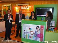 德国化工巨头巴斯夫在5月14日新加坡举行的第12届德国经济亚太会议上的展台