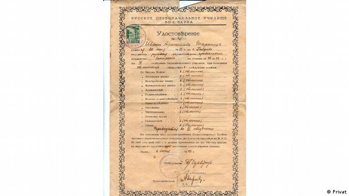 От личния архив на авторката: свидетелство за завършен клас от Руското училище във Варна