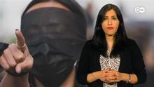 Videostill Farsi | Internationaler Tag gegen Gewalt an Frauen