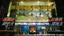 Taiwan CTi News Protest in Taipei