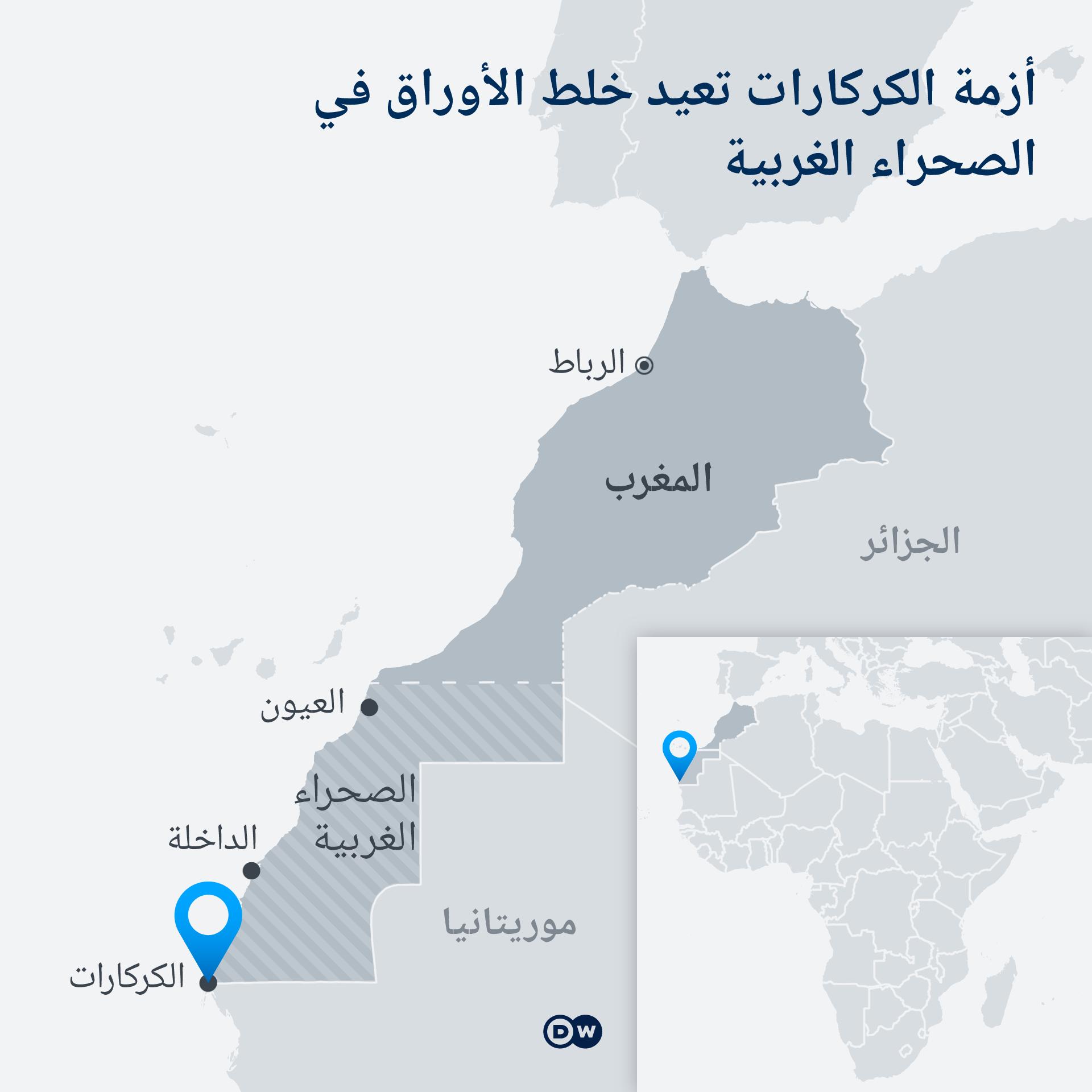 Karte Westsahara AR