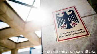 O Oμοσπονδιακή Εισαγγελία της Γερμανίας στην Καρσλρούη