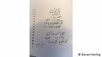 Handschrift von Reza Daneshvar
