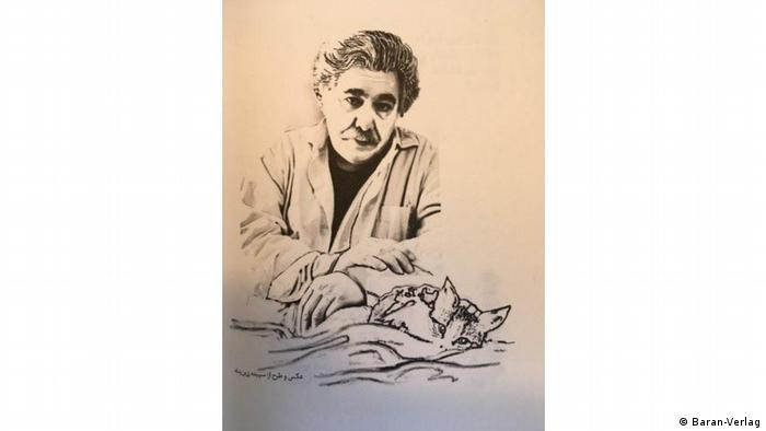 Reza Daneshvar