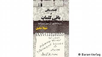 Cover von Shahla Shafighs Buch