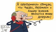 Путин опровергает, что Чубайс, Абрамович и Усманов являются дочерьми президента - карикатура Сергея Елкина
