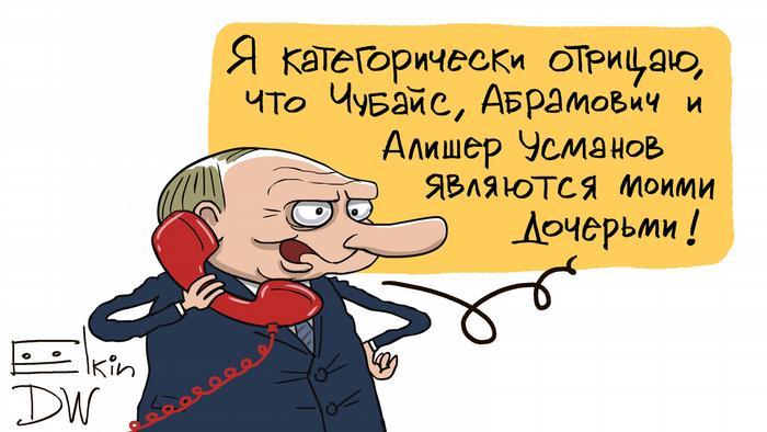 Путин с телефонной трубкой в руках