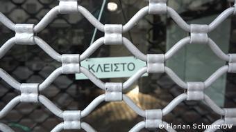 Κλειστά τα καταστήματα και πάλι στην Ελλάδα