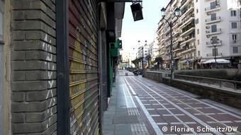 Φόβοι για δεύτερο Μπέργκαμο στη Θεσσαλονίκη