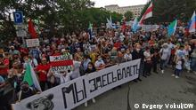 Russland Chabarowsk | Anti-Regierungsproteste