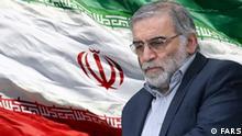 العالم الإيراني المغتال محسن فخري زاده