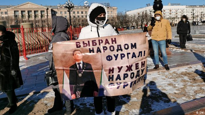 Участники протестов в поддержку арестованного экс-губернатора Хабаровского края Сергея Фургала в Хабаровске, 28 ноября 2020 года