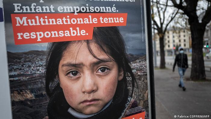 Постер на підтримку ініціативи щодо відповідальності бізнесу