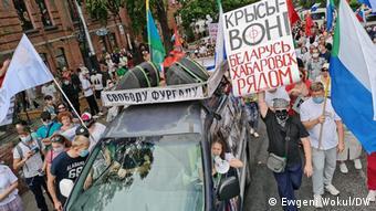 На акции солидарности хабаровчан с протестующими в Беларуси