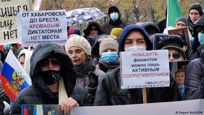 На митинге в Хабаровске 24 октября