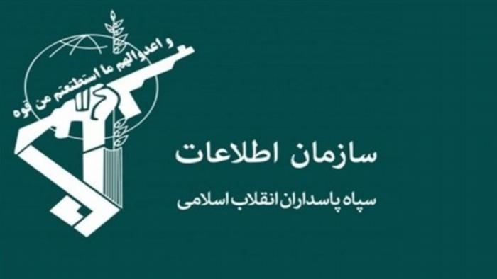 Logo | Geheimdienst iranische Revolutionsgarde