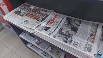 Брестская газета в газетном киоске