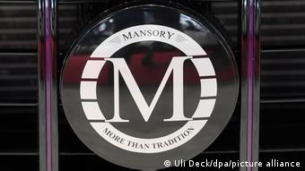 لوگوی شرکت منصوری