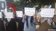 1.12.2020, Frankreich, Tunesische Frauen nehmen an Mahnwachen vor dem Konsulat ihres Landes in Frankreich teil // Redaktion: Majda Bouazza
