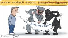 Карикатура Сергея Елкина - Алексей Навальный стоит перед полицейским и спецназовцем, которые обыскивают облако Высказывание. Заголовок Органы проводят проверку высказывания Навального перечеркнут.