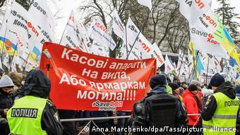 На акции протеста мелких предпринимателей в Киеве