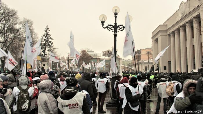 Акция протеста украинских предпринимателей в Киеве, 1 декабря